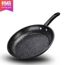 超好用26CM大尺寸 麦饭石煎锅平底锅
