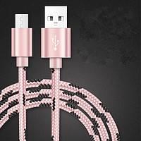 百变魔仙 苹果/安卓/tpye-C编织绳数据线 1m