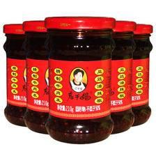 辣酱界的扛把子 陶华碧 老干妈调味辣酱 8种口味任选5瓶