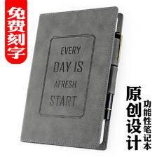 深泰 羊巴皮笔记本 A5 100张/本
