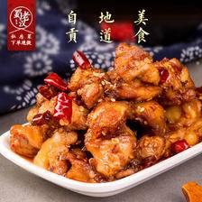 蜀老汉私房菜冷吃兔麻辣兔肉四川自贡特产