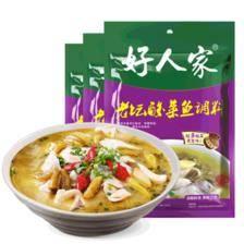 350g*3袋 好人家老坛酸菜鱼调料水煮鱼底料酸菜鱼做鱼调料 券后20.8元