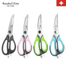 Royalty line 厨房剪刀