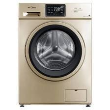 美的(Midea) MD80VN13DG5 8公斤变频洗烘一体机