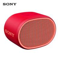 SONY 索尼 SRS-XB01 无线蓝牙音箱