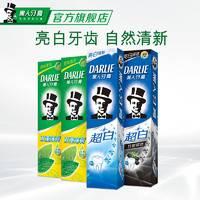 DARLIE 黑人 牙膏4支家庭套装(超白140g+超白竹炭140g+双重薄荷140g*2)