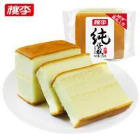 桃李 纯蛋糕 120克*8袋