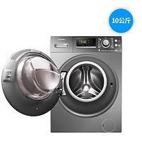 Ronshen 容声 RH100D1256BYT 10公斤 洗烘一体机