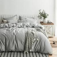 大朴家纺 60支高支纯棉缎纹被套 银石灰 1.8米床 220*240cm +凑单品