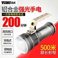 途虎 铝合金强光手电筒充电超亮多功能远射