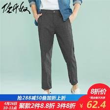26日10点: 佐丹奴 01128004 男装弹力棉9分裤