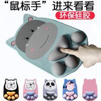 EXCO 猫爪护腕鼠标垫
