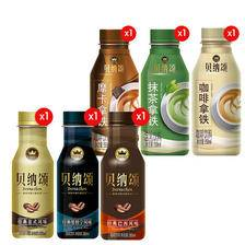 贝纳颂 即饮咖啡饮品 经典组合 六瓶装