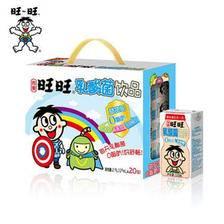 旺旺20盒装 儿童乳酸菌到手28.5元 券后¥28.5