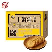 日盈 万年青饼干 葱香风味 600g