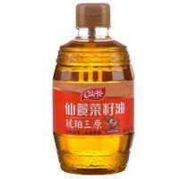 28日10点:仙餐 菜籽油 500ml