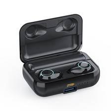双耳+充电盒 全机型通用无线蓝牙耳机