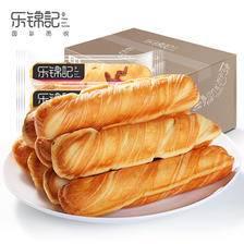 乐锦记手撕面包750g整箱