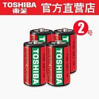 TOSHIBA 东芝 2号二号碳性电池 4节
