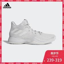 adidas 阿迪达斯 Mad Bounce DA9778 男子篮球鞋239元 ¥239