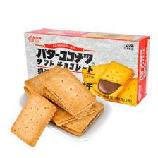 日清 奶油椰子巧克力味夹心饼干194g 聚会休闲零食饼干