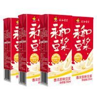 永和豆浆 原味豆浆 250ml*4盒装 *2件
