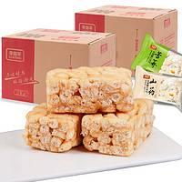 李阿平 混合口味沙琪玛 2斤