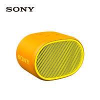 SONY 索尼 SRS-XB01 无线蓝牙音箱 黄色