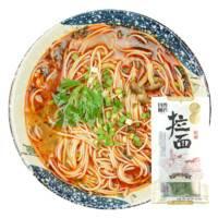 川香厨房兰州拉面特产面条方便速食*5袋