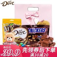 德芙巧克力礼包520巧克力组合大礼包