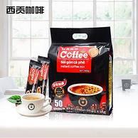 越南进口 SAGOcoffee 西贡炭咖啡 18gx50条
