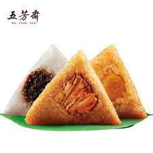 五芳斋粽子嘉兴特产蛋黄鲜肉豆沙甜粽子端午节送礼散装非粽子礼盒