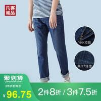 Vancl 凡客诚品1093299 男士牛仔裤