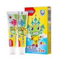 FROGPRINCE 青蛙王子 儿童防蛀牙膏 2支装