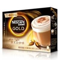 Nestle 雀巢 金牌馆藏系列 臻享白咖啡 29g*12条 *5件