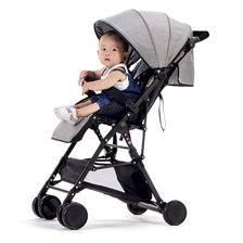 宓驰 婴儿高景观轻便推车