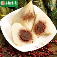 稻香村 豆沙粽子 220g