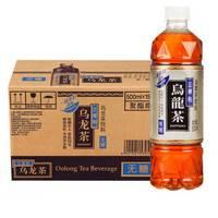 SUNTORY三得利 无糖乌龙茶 500ml*15瓶
