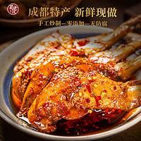 蜀老汉麻辣兔腿兔肉四川特产熟食自贡冷吃兔