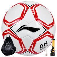 李宁 LI-NING 儿童青少年足球学用训练教学4号足球儿童玩具足球 LFQK129-1