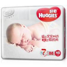 HUGGIES 好奇 银装 婴儿纸尿裤 NB号 88片