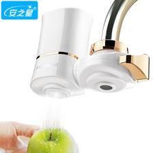 安之星水龙头过滤器净水器家用厨房自来水净水器滤水器直饮净水机 券后49元