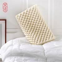 10日10点:京造 JZ-RJ001 颗粒按摩乳胶枕