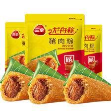 三全嘉兴粽子肉粽子100g*3