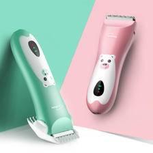 婴儿剃头理发器超静音电推剪 券后¥34