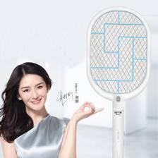 久量 充电式电蚊拍 3000V高压灭蚊 大容量锂电池 USB口充电