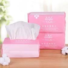 蒙丽丝洗脸巾女纯棉一次性洁面巾美容洗面巾纸