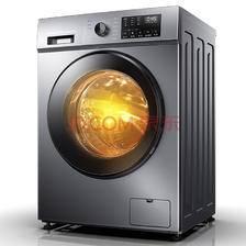 15日0点:VIOMI 云米 WD8SA 8公斤 洗烘一体机