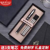 英雄 7006 签字笔简装礼盒 赠送3支笔芯