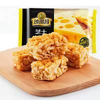 徐福记 沙琪玛 紫薯牛奶/奶油/椰子/芝士味 220g*3袋